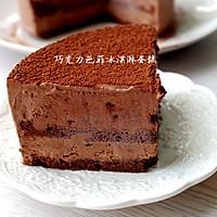 夏季美味--巧克力芭菲冰淇淋蛋糕的做法图解24