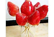 难以抗拒的小吃~冰糖草莓的做法