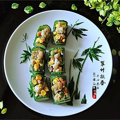 翠竹报春——虾仁小炒