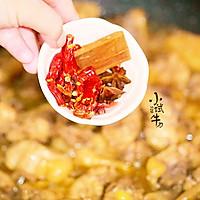 养生姜汁热窝鸡的做法图解8