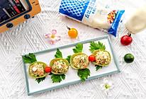 #一起土豆沙拉吧#专治孩子不爱吃蔬菜~薯片土豆蔬菜沙拉,香脆的做法