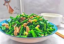韭菜苔炒肉丝不仅简单好吃 成本才不到4块钱的做法