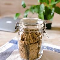 香酥燕麦饼干(消耗燕麦片/下午茶饼干)的做法图解16