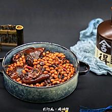 #餐桌上的春日限定#黄豆焖猪蹄-满满的胶原蛋白