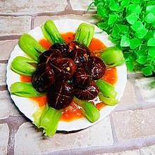耗油香菇青菜