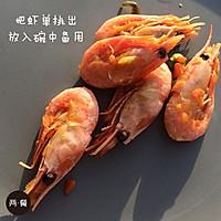 两餐厨房丨冬日意式甜虾焗饭的做法【两餐原创】的做法图解7