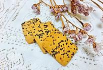 黑芝麻全麦饼干#KitchenAid的美食故事#的做法