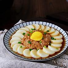 #秋天怎么吃#玉子豆腐蒸肉