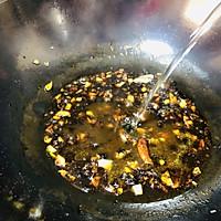 #百变鲜锋料理#豆豉小黄鱼的做法图解12