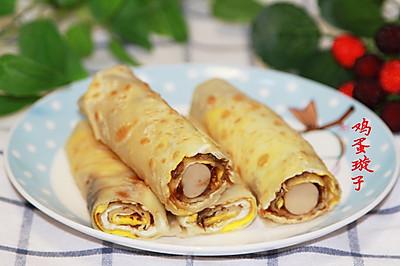 鸡蛋璇子——香酥的蛋饼早餐。