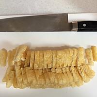 """日本料理""""味增汤""""(味噌汁)的做法图解2"""