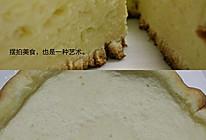 柠香海绵蛋糕的做法