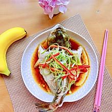 #助力高考营养餐#清蒸鲈鱼