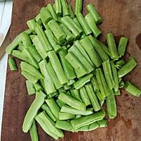 四季豆炒五花肉的做法图解2