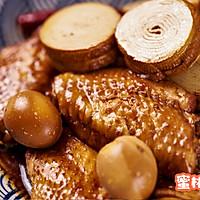 三味卤锅(卤鸡翅+卤蛋+卤豆皮卷)的做法图解9