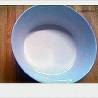 大喜大牛肉粉试用之锅包肉的做法图解4