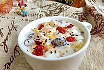 #百变莓小姐#亚麻籽油酸奶水果捞的做法