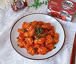 #我们约饭吧#超快手糖醋鸡米花的做法