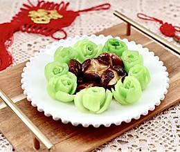 #钟于经典传统味#年夜饭必备的香菇油菜的做法