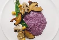 菌菇时蔬配奶油紫薯泥的做法