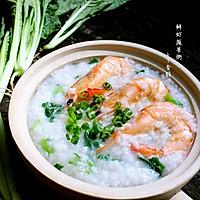 鲜虾蔬菜粥的做法图解13
