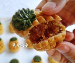 广式月饼(凤梨馅小菠萝)的做法