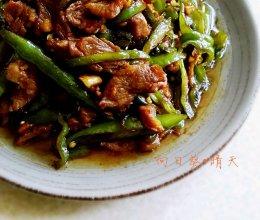 新手必看的辣椒炒肉的做法