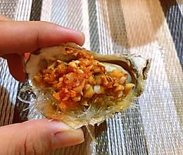 蒜蓉生蚝的做法