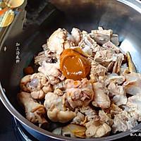 清汤火锅的做法图解2