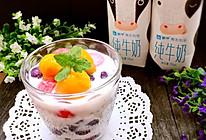 #嗨Milk羽泉精选牧场奶#芋圆牛奶水果冰的做法