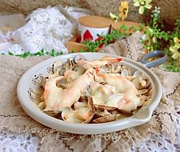 #秋天怎么吃#芝士焗海鲜的做法