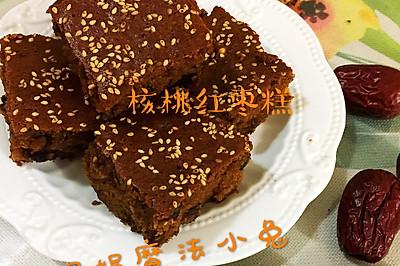 香甜味道【核桃枣糕】