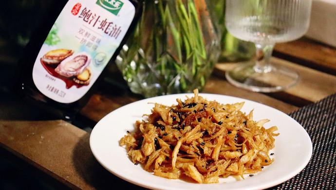香辣鸡丝:超简单的下酒菜&小零食!