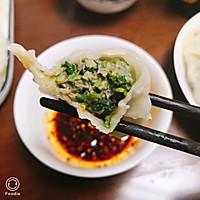 羊肉香菜饺子的做法图解15