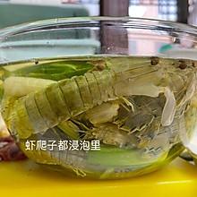 腌虾爬子(卤虾爬子)皮皮虾