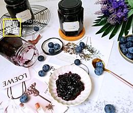 【蓝莓果酱】果酱中的爱马仕的做法