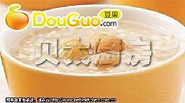 板栗冰糖粥