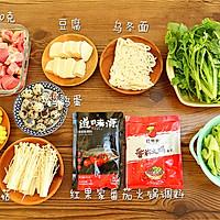 番茄牛肉火锅的做法图解1