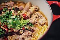 酸汤肥牛 酸爽香辣 轻松制作 米饭杀手 超级详细的做法