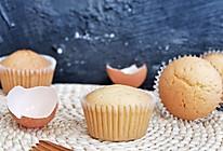 原味戚风纸杯蛋糕(适合做裱花蛋糕胚)的做法