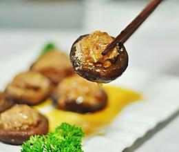 清蒸香菇猪肉盏#豆果六周年生日快乐#的做法