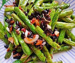 经典菜系~干煸四季豆的做法