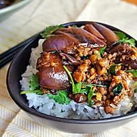 蒜香肉末酱茄子--米饭杀手(4)的做法图解11