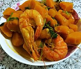南瓜海虾的做法