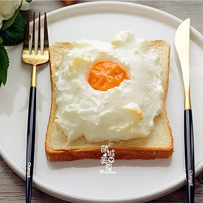 快手快脚云朵早餐