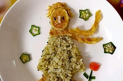 #安佳儿童创意料理#小王子