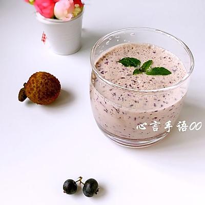蓝莓荔枝奶昔
