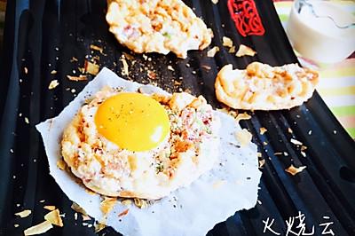火烧云#极速早餐#