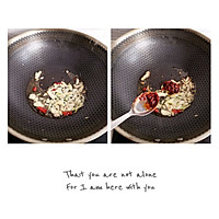 #钟于经典传统味#简单美味宫保鸡丁,很受欢迎的一道菜!的做法图解4