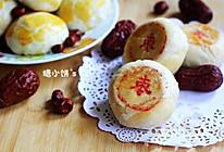 平底锅做月饼【枣泥酥皮月饼】附:自制纯正枣泥馅的做法
